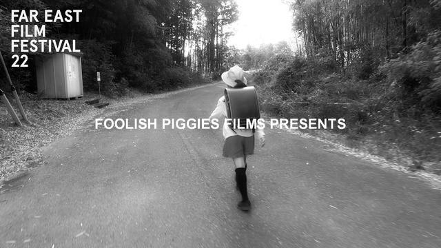 画像: I'm Really Good | FEFF 22 Trailer youtu.be