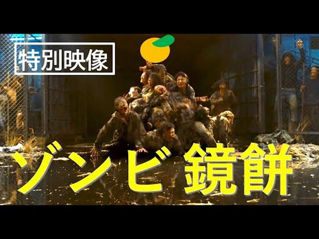 画像: 新感染半島 ファイナル・ステージ 韓国版特別映像③ youtu.be