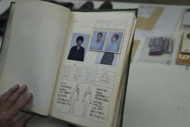 画像: 身分帳の三上 ©佐木隆三/2021「すばらしき世界」製作委員会