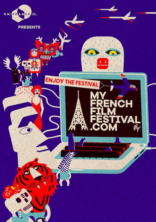画像: オンライン映画祭「マイ・フレンチ・フィルム・フェスティバル」今年も開催!コクトーの不朽の名作や、アルノー・デプレシャンの鮮烈なデビュー作など新旧の30作品のラインナップ発表!
