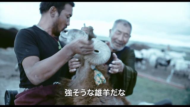 画像: 『羊飼いと風船』冒頭映像 youtu.be