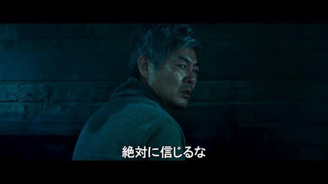 画像: 『メタモルフォーゼ/変身』予告 youtu.be