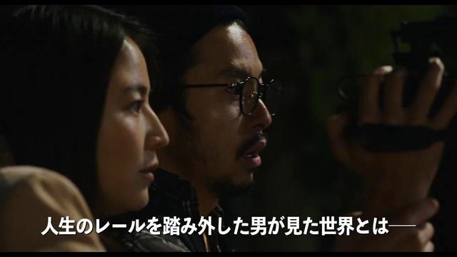画像: 映画『すばらしき世界』15秒CM(問題作編) 2021年2月11日(木・祝)公開 youtu.be