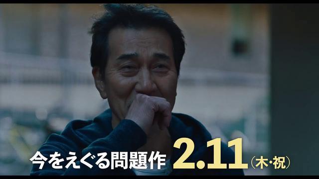 画像: 映画『すばらしき世界』15秒CM(ドラマ編) 2021年2月11日(木・祝)公開 youtu.be