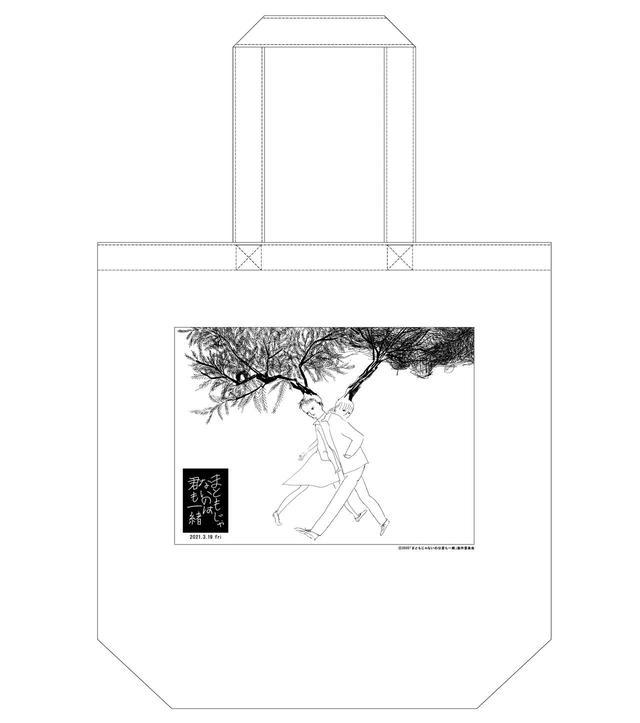 画像1: ◆1月22日(金)特典付きムビチケカードが発売開始決定!