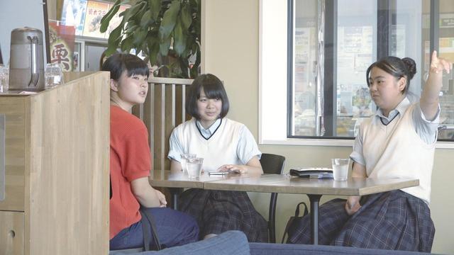 画像8: (C) KOMORI Haruka + SEO Natsumi
