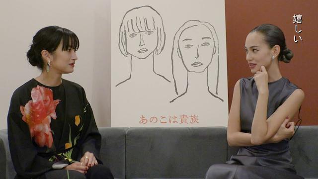 画像: 映画『あのこは貴族』門脇麦&水原希子が撮影秘話を語る!<特別映像> youtu.be