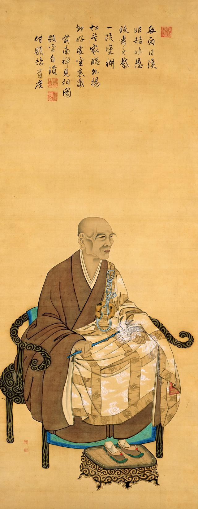 画像: 《梅荘顕常頂相》自賛 世継希僊筆 一幅 絹本著色 江戸時代 十八世紀 慈雲院蔵