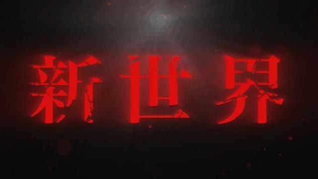 画像: 『新世界』パイロットムービー 紀里谷和明コメント付きバージョン youtu.be