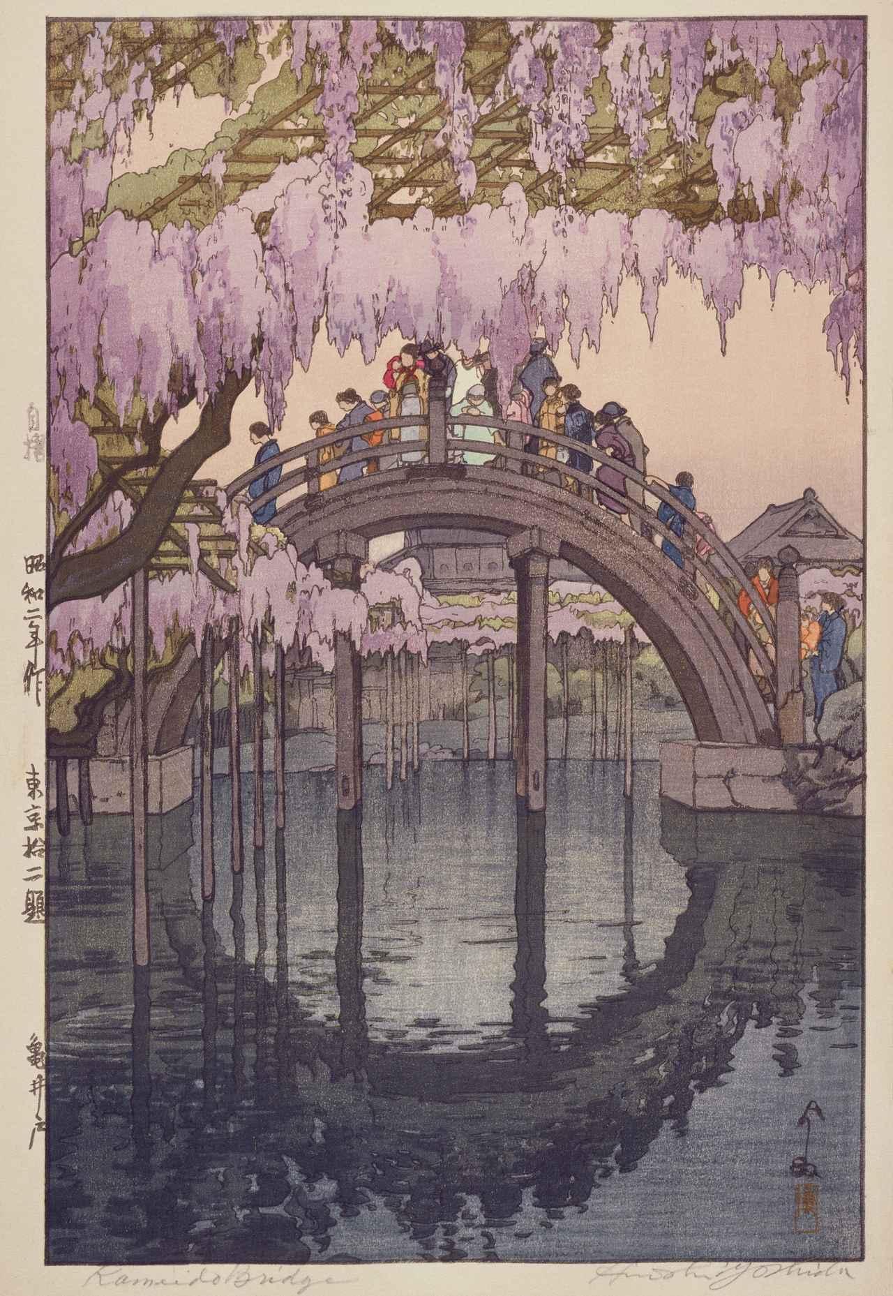 画像: 《東京拾二題 亀井戸》 昭和2(1927)年 木版、紙 37.5×24.7cm