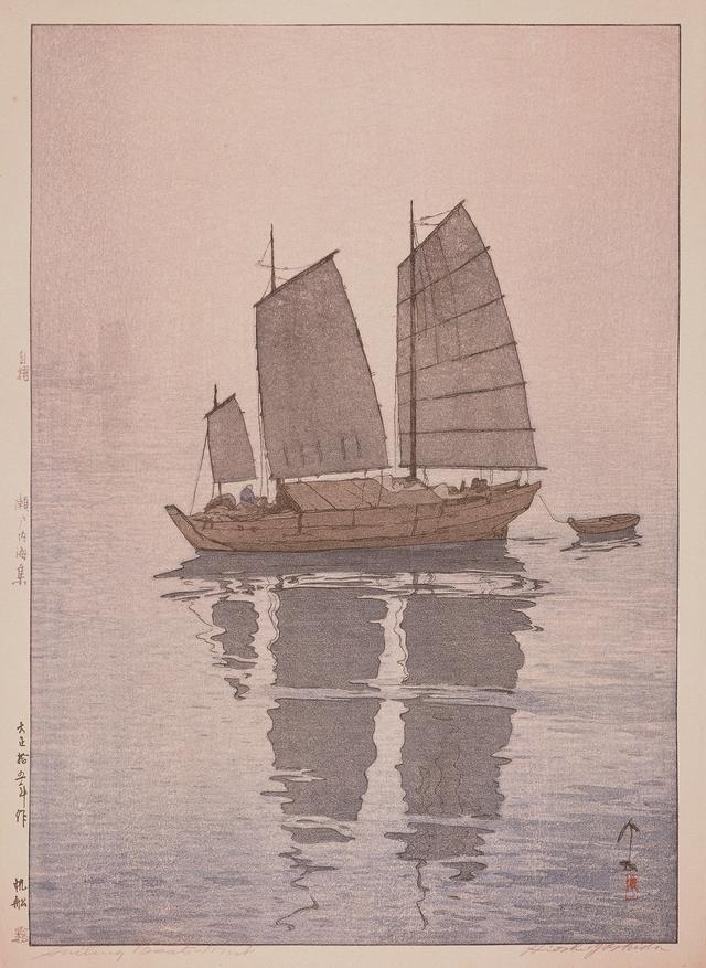 画像: 《瀬戸内海集 帆船 霧》 大正15(1926)年 木版、紙 50.9×36.0cm