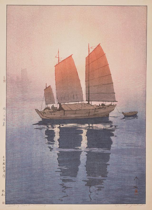 画像: 《瀬戸内海集 帆船 朝》 大正15(1926)年 木版、紙 50.8×35.9cm