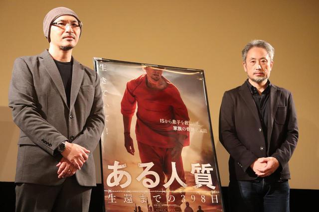 画像2: 左より、映画評論家の森直人さん、ジャーナリストの安田純平さん