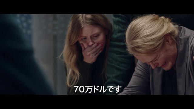 画像: 映画『ある人質 生還までの398日』予告編|2021年2月19日公開 youtu.be