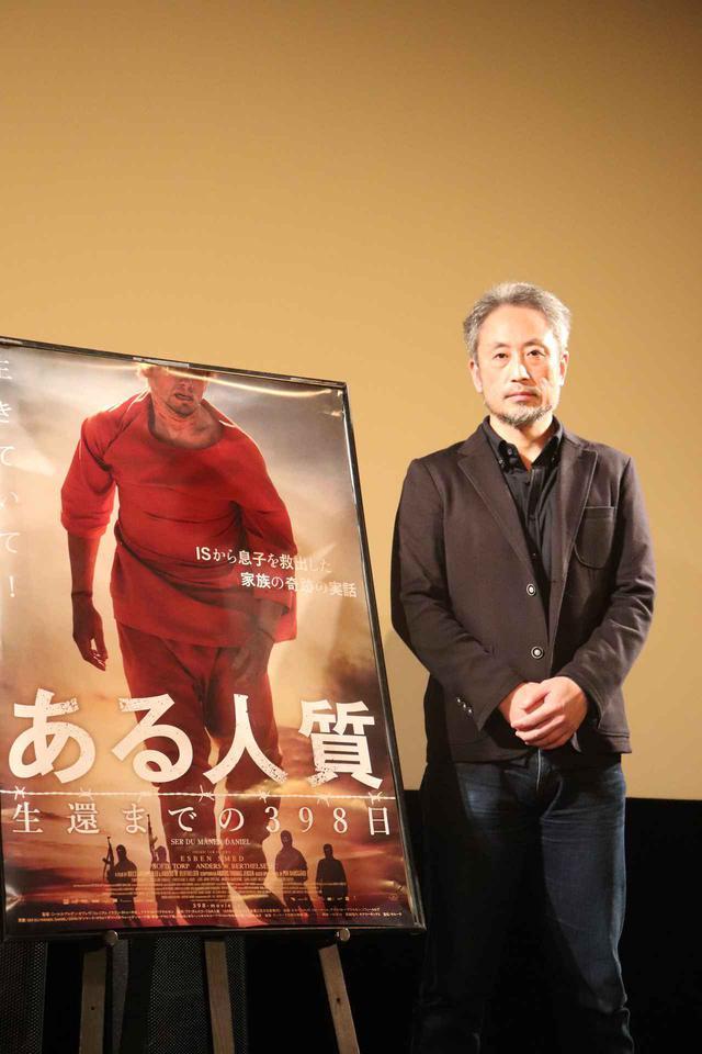 画像: 自らの体験を語ったジャーナリストの安田純平さん