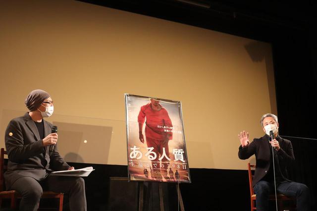 画像1: 左より、映画評論家の森直人さん、ジャーナリストの安田純平さん