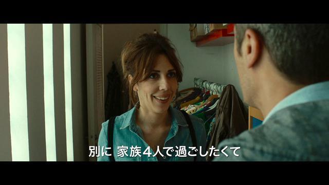 画像: 3/12公開『ワン・モア・ライフ!』本予告 youtu.be