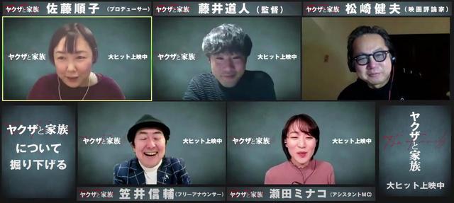 画像: 実はリベンジマッチだった!!制作撮影に至るまでの秘話を語る!!