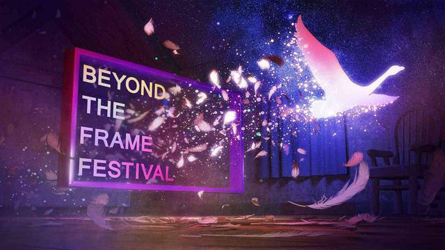 画像: Beyond the Frame Festival
