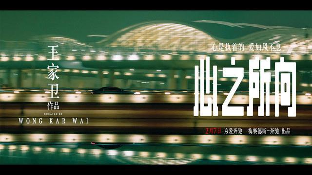 画像: 2021 Mercedes-Benz CNY Campaign youtu.be