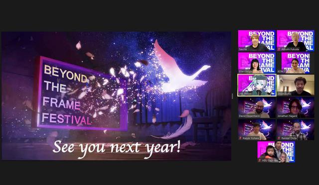 画像: VRの国際映画祭「Beyond the Frame Festival」第一回グランプリは『HOME』と『Replacements/諸行無常』に決定!園子温、VR映画で、「僕らがやってきたこととは違うことが今から始まる」