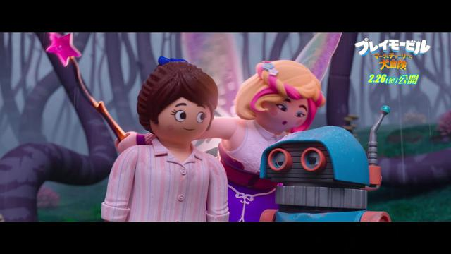 画像: 『プレイモービル マーラとチャーリーの大冒険』ミュージカルシーン集 www.youtube.com
