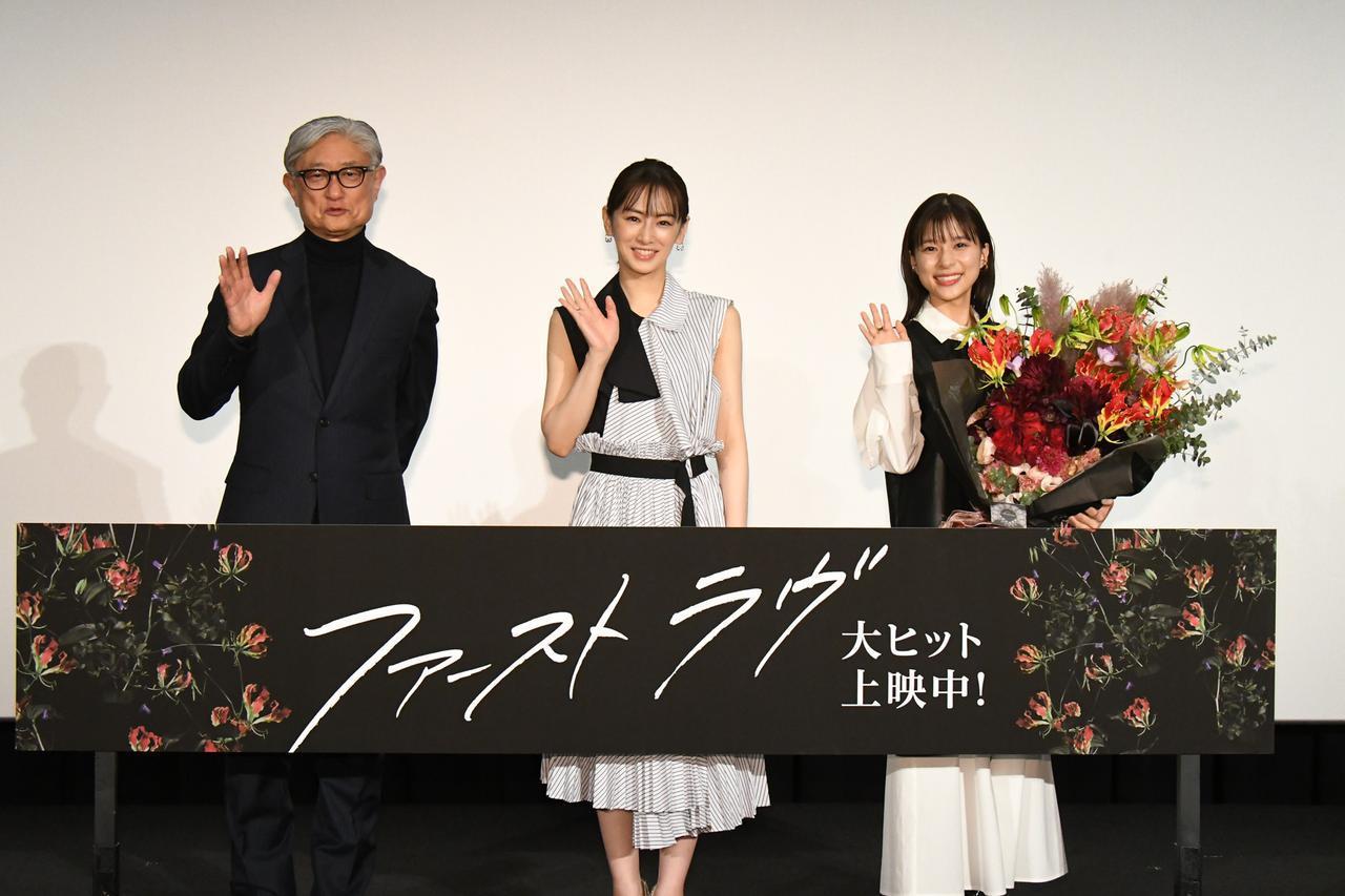 画像: 左より堤幸彦監督、北川景子さん・芳根京子さん