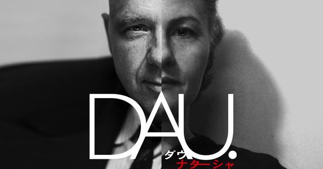 画像: 映画「DAU. ナターシャ」公式サイト