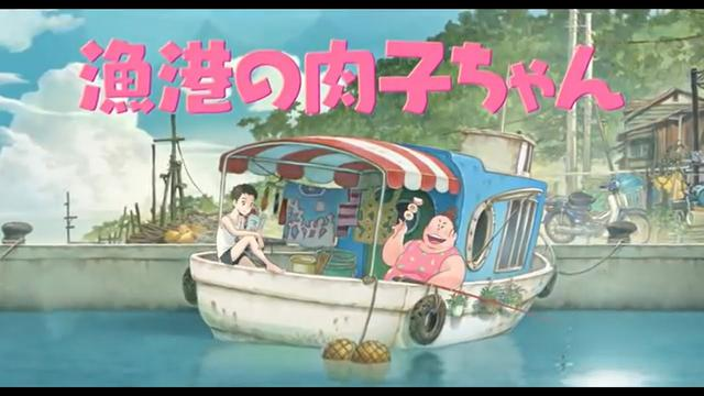 画像: 劇場アニメ映画『漁港の肉子ちゃん』特報 6/11(金)公開! youtu.be