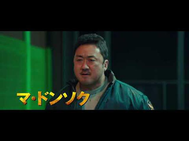 画像: マ・ドンソク主演 映画『ザ・バッド・ガイズ』劇場予告 youtu.be