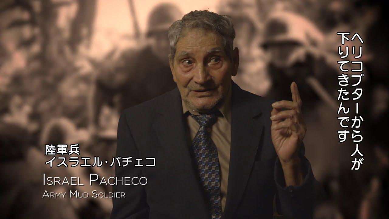 画像: 映画『ラスト・フル・メジャー 知られざる英雄の真実』生き残った者たちの証言映像 youtu.be