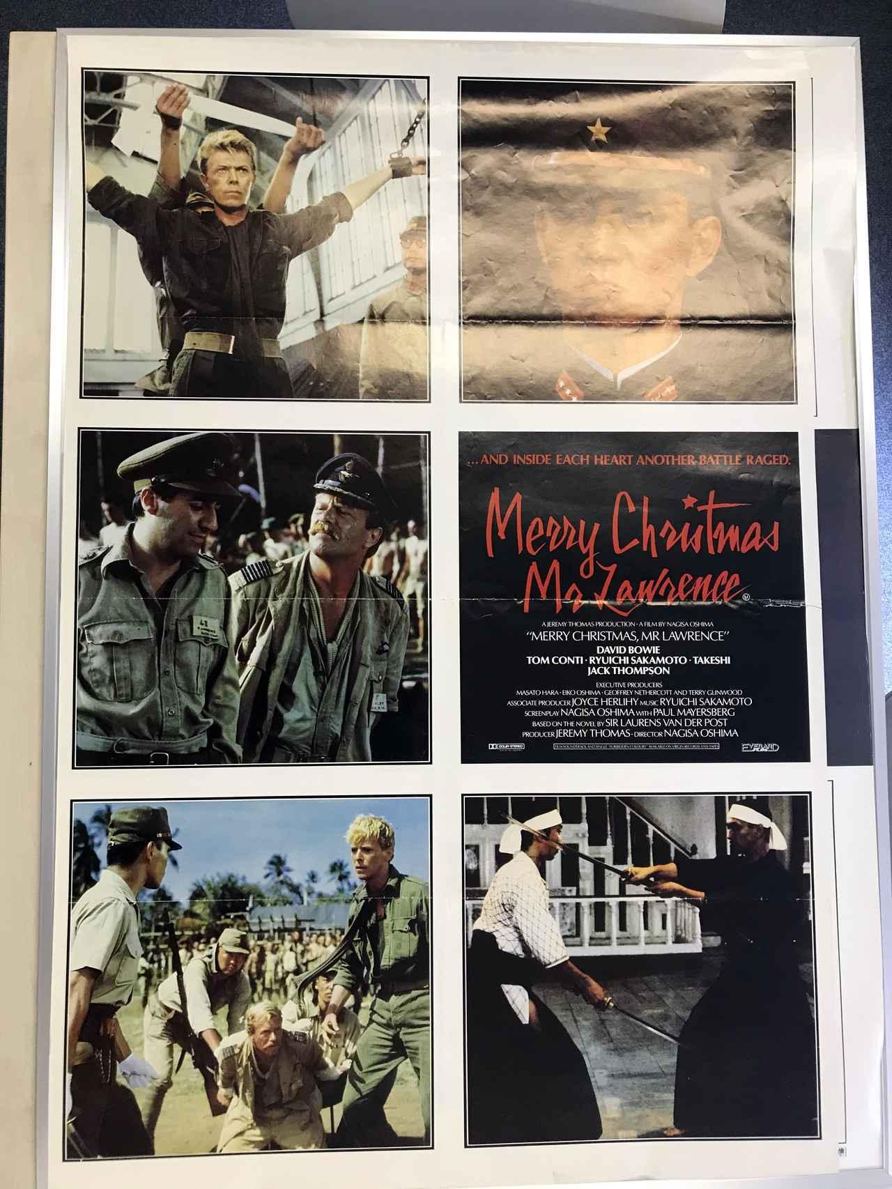 画像: 盗難されたポスター