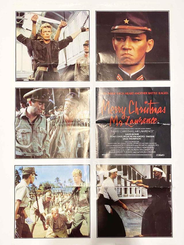 画像: 返却された『戦場のメリークリスマス』ポスター