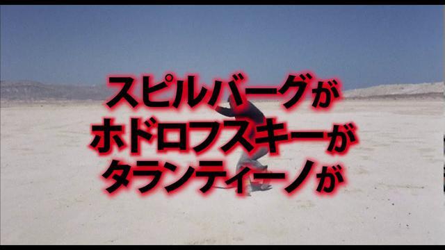 画像: 伝説のカルト映画!ダモ鈴木を擁したクラウトロックの雄 CANの名曲入り『デッドロック』予告 youtu.be