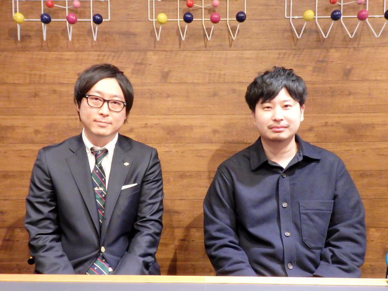 画像: 左より八木健太郎さん、汐田海平さん
