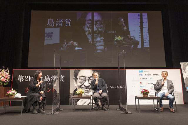 画像: 左より、荒木啓子(PFFディレクター)、黒沢清(映画監督)、ゲスト・大島新(ドキュメンタリー監督)