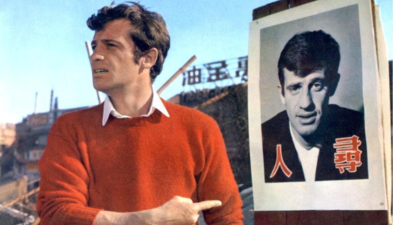 画像1: LES TRIBULATIONS D'UN CHINOIS EN CHINE a film by Philippe de Broca © 1965 TF1 Droits Audiovisuels All rights reserved.