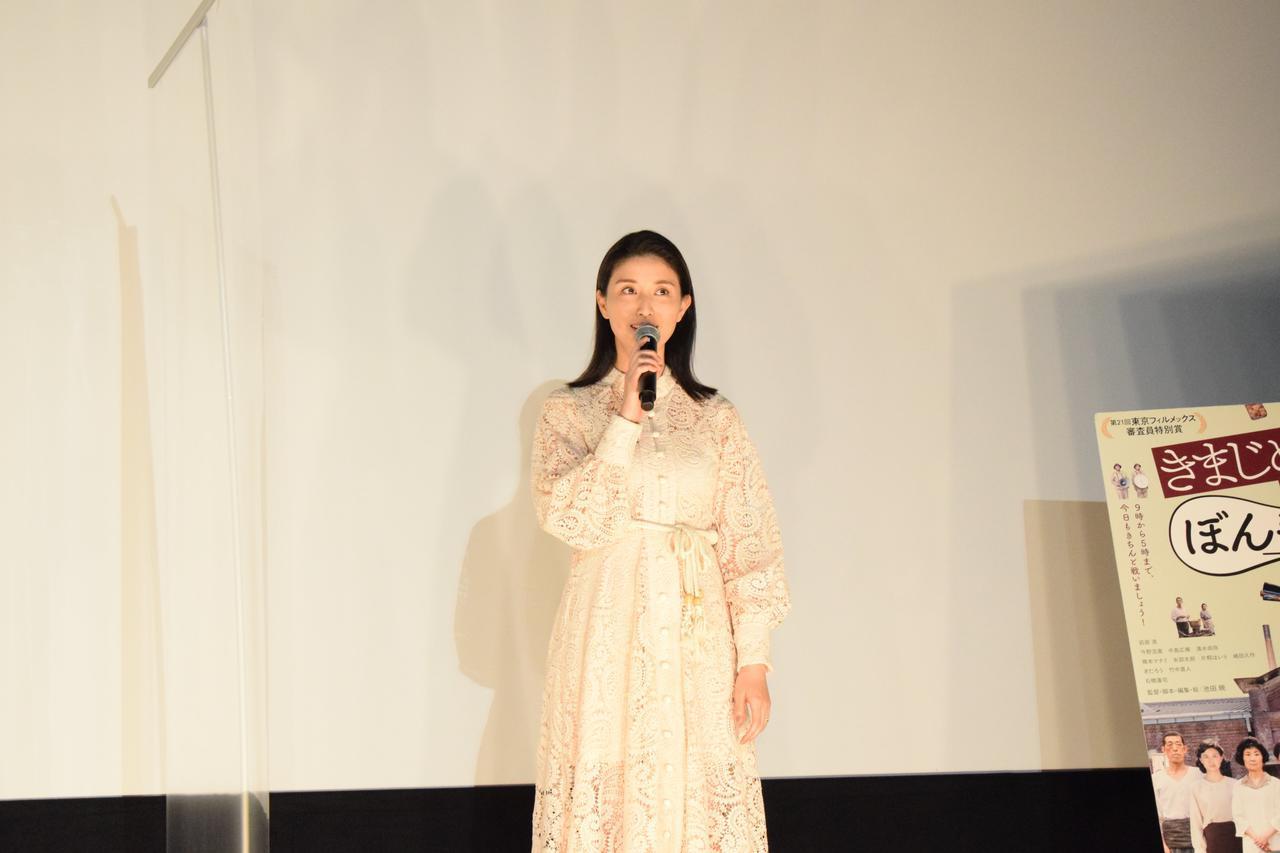 画像: 橋本マナミさん