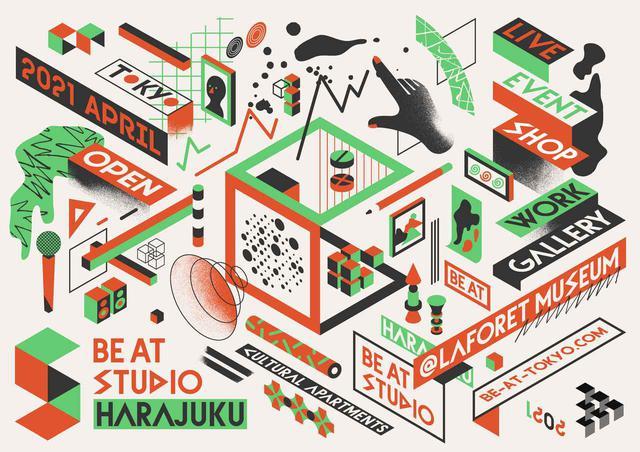 """画像: ビームス+フロウプラトウが仕掛けた-次の東京を代表する人、物、カルチャーを創りだすプロジェクト""""BE AT TOKYO""""のリアルな発信拠点が原宿にオープン!"""