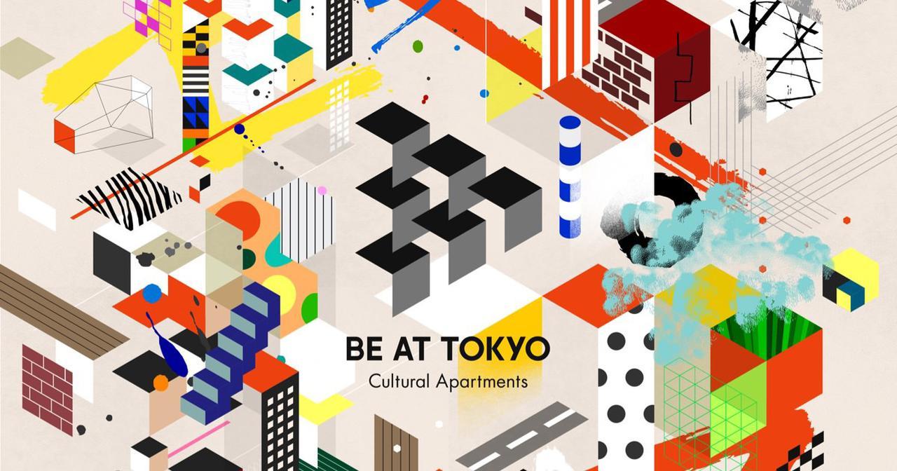 画像: BE AT TOKYO