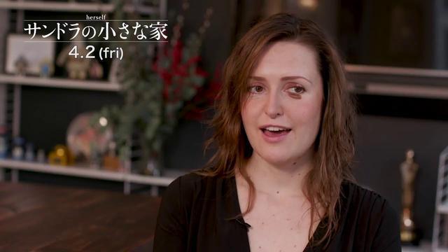 画像: 4.2公開『サンドラの小さな家』脚本・主演クレア・ダン インタビュー youtu.be