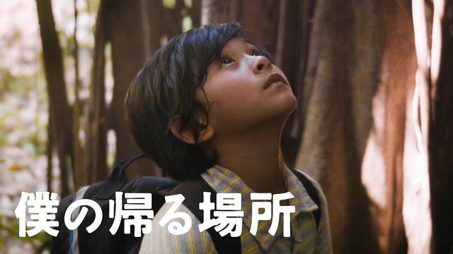 """画像: 映画『僕の帰る場所』/ Feature film """"Passage of Life"""" [予告編] youtu.be"""