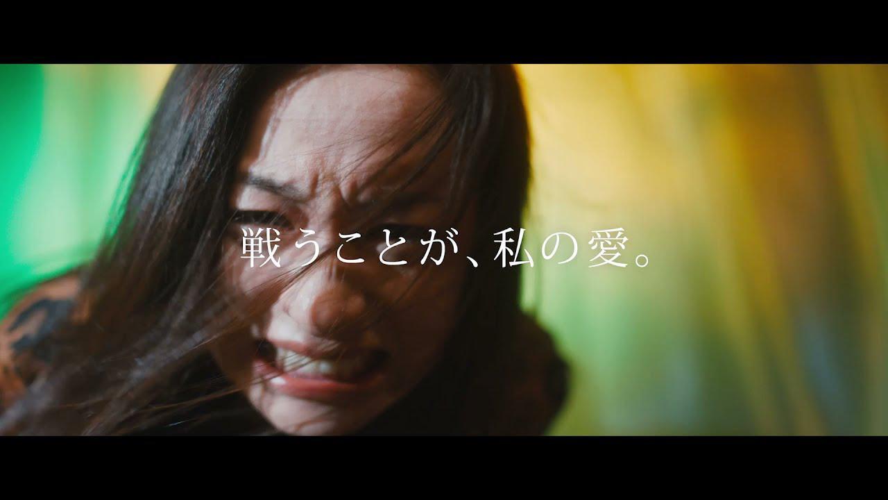 画像: 尾野真千子が叫ぶ!石井裕也監督『茜色に焼かれる』予告 youtu.be