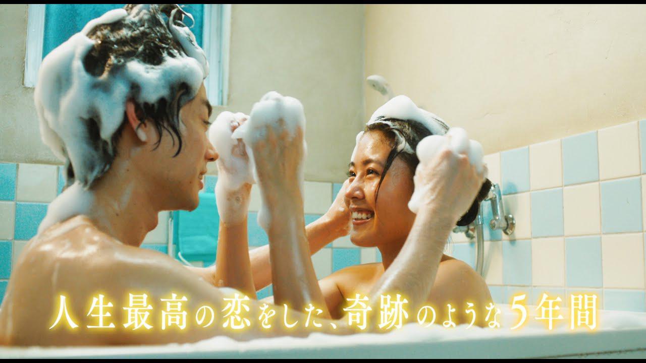 画像: 映画『花束みたいな恋をした』140秒予告【2021年1月29日(金)公開】 www.youtube.com