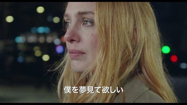 画像: 『シンプルな情熱』予告編 youtu.be