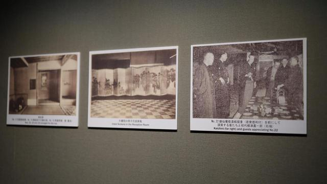 画像: 根津嘉一郎(青山)主催、昭和12年5月の燕子花図屏風の茶会