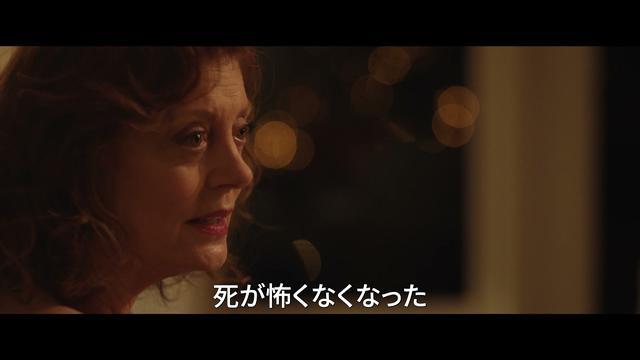 画像: 映画『ブラックバード 家族が家族であるうちに』予告編 youtu.be