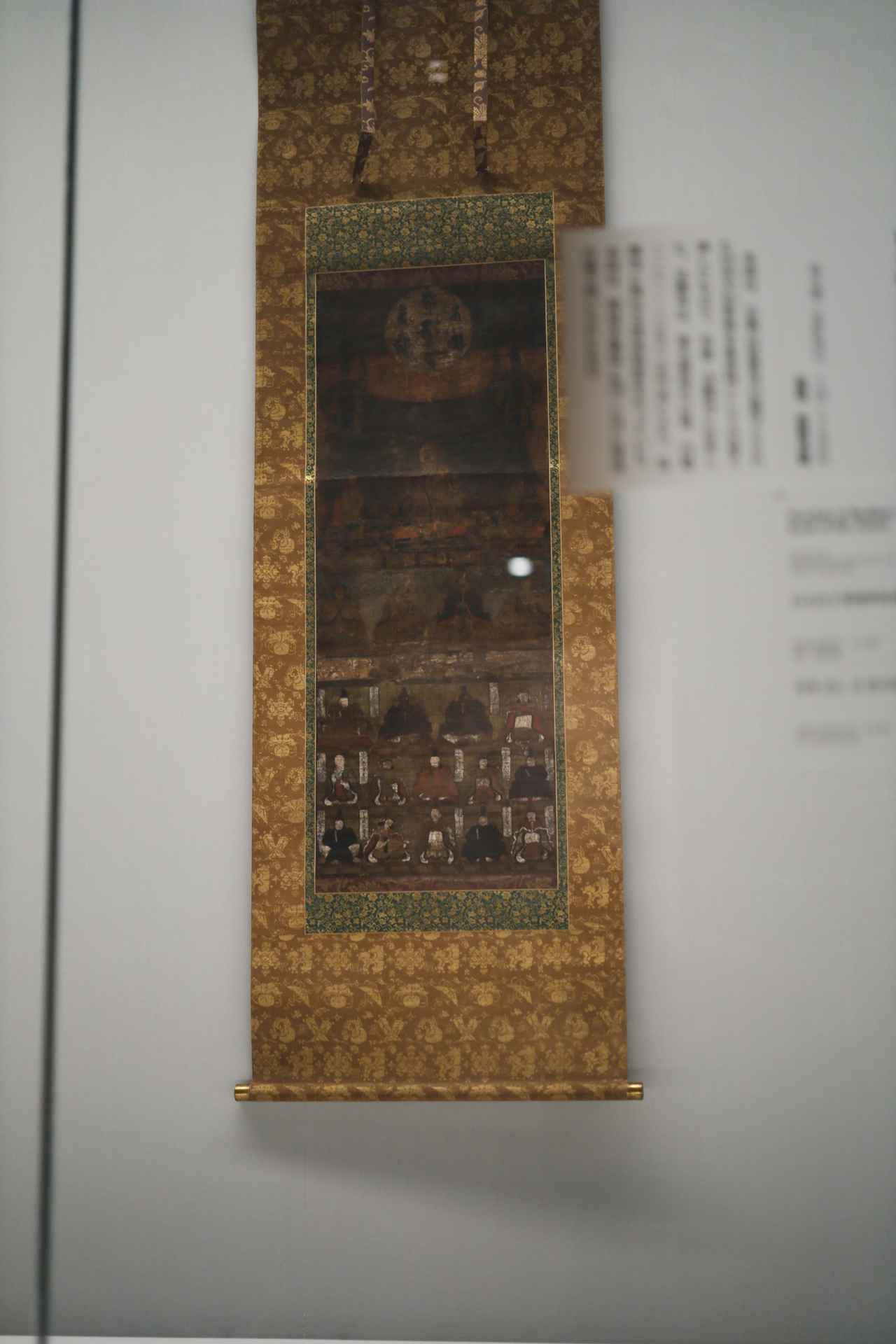 画像: 日吉山王垂迹神曼荼羅図 南北朝〜室町時代 14〜15世紀 滋賀・西教寺 比叡山延暦寺の鎮守である日吉大社・山王権現と仏との関係、どのような仏が日吉の神々として日本に現れたのかを図解したもの。密教の理論を援用して日本の土着の神々は仏の化身・日本のために仏が神々の形で顕現したものとして、仏教の文脈に体系化されて信仰されるようになり、日本の神仏習合の信仰が完成した。
