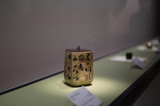 画像: 尾形乾山 銹絵茄子文細水指 江戸時代18世紀 根津美術館蔵