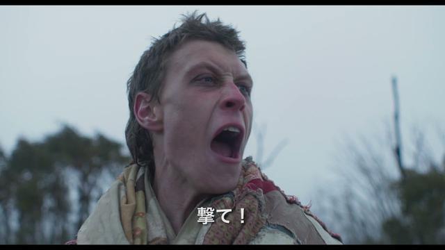 画像: 史上最もパンクな伝説の反逆者、ネッド・ケリーの素顔を描く『トゥルー・ヒストリー・オブ・ザ・ケリー・ギャング』予告 youtu.be